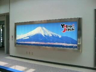 ようこそ日本