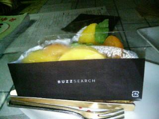 マンゴーと杏仁のタルト