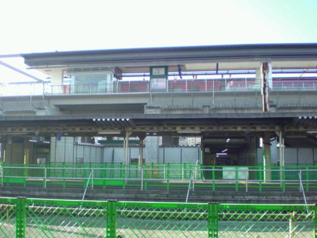 大分駅に高架ができてた