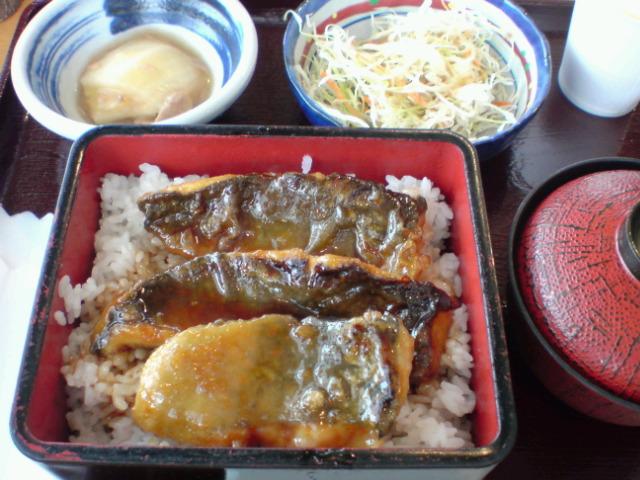 岩魚の蒲焼き