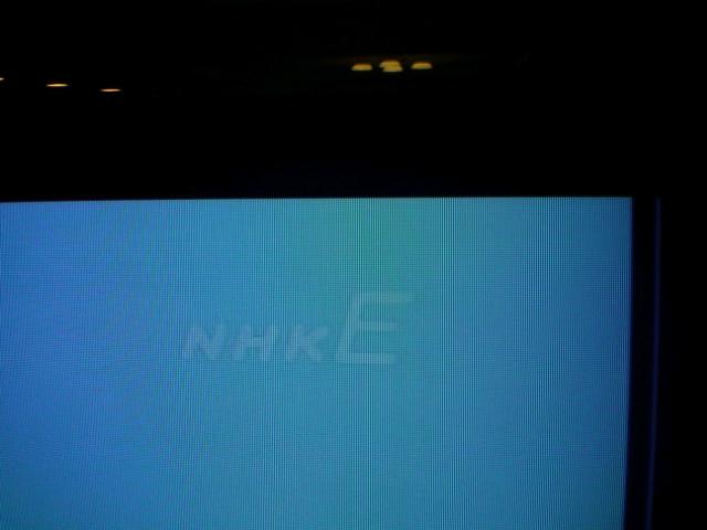 NHK教育の画面上部に黒帯